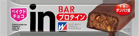 http://www.weider-jp.com/shared/images/bar/bar01.png