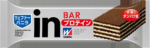 http://www.weider-jp.com/shared/images/bar/bar02.png