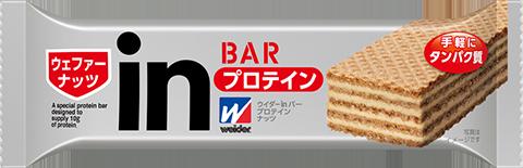 http://www.weider-jp.com/shared/images/bar/bar03.png
